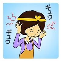 緊張型頭痛とは